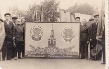 Пазлы  «виртуального» музея  машзавода  РРЗ