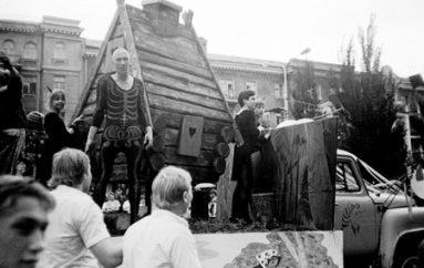 Год 1986-й: гранит, «Централь» и карнавал