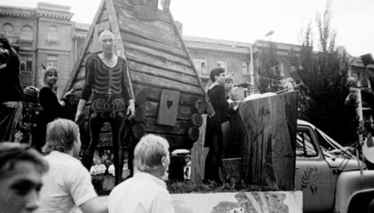 """Год 1986-й: гранит, """"Централь"""" и карнавал"""