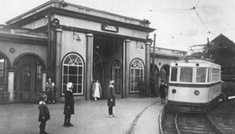 Детская бумажная железная дорога