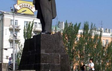 Ленин на изломе
