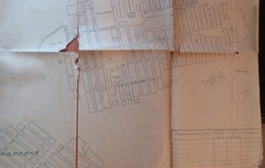 План окружного инженера