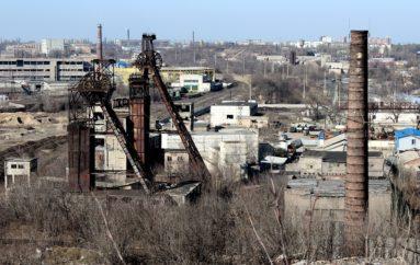 Террикон №1 шахты №11. Смолянка