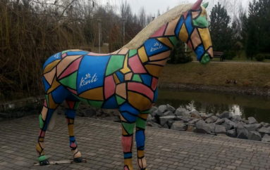 Четвертая конная