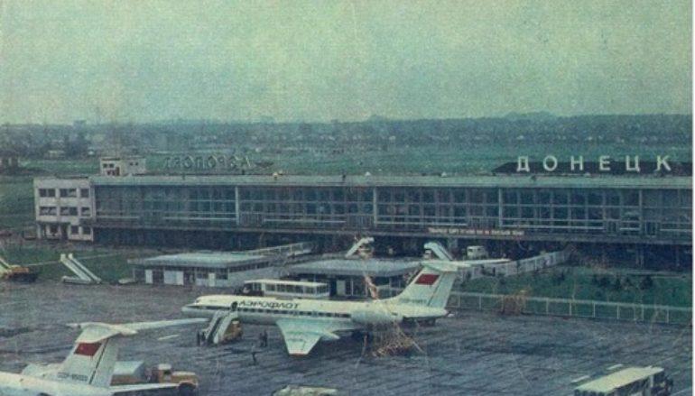 Фотоэволюция: Донецкий аэропорт