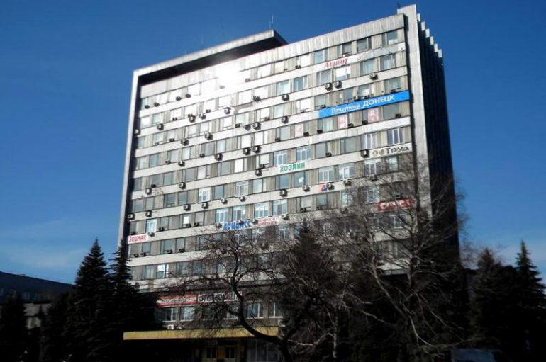 Полиграфический комбинат «Донетчина»