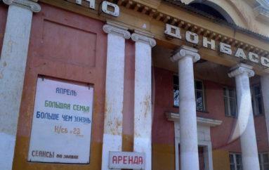 """""""Донбасс"""" порожняк не гонит"""