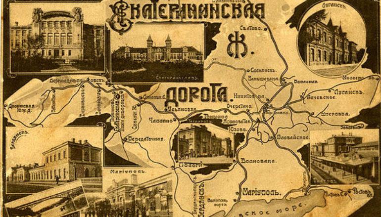 Тайны и загадки Екатерининской дороги. Часть 3