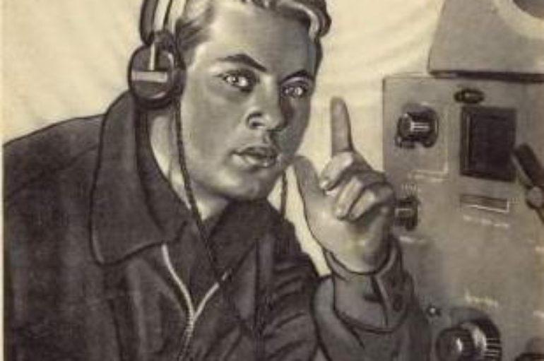 Исповедь радиохулигана