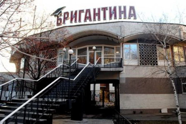 Студенческое кафе «Бригантина»