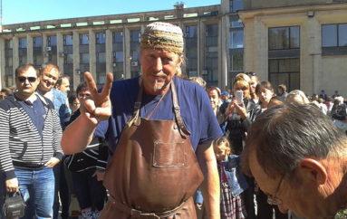 Фестиваль кузнечного искусства