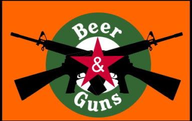 Пиво и ружья Привокзалья