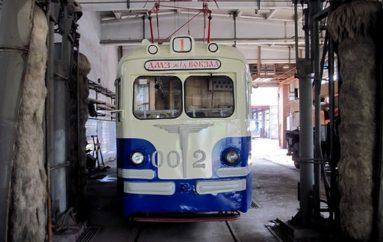 Трамвайное депо № 3