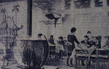 Волшебный вечерок в «Золотой рыбке»