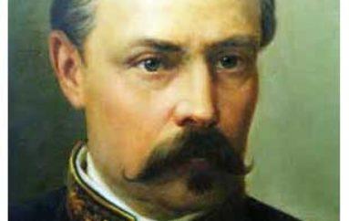 Железная дорога и Павло Полуботок