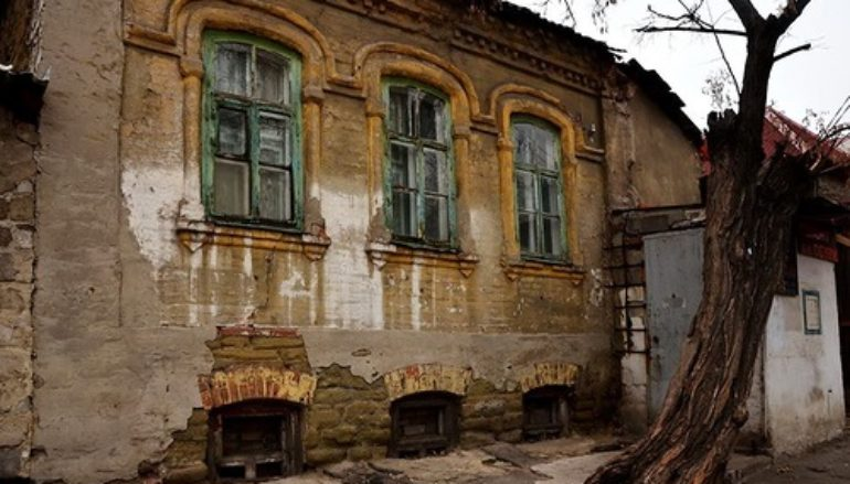 Дом, который продал Немо