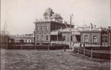 Дом Бальфура и его обитатели