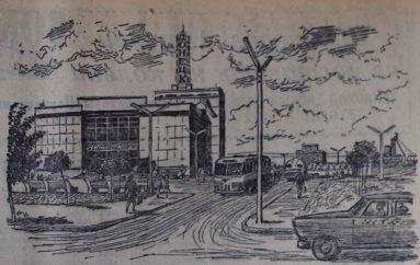Рождение Шахтерской площади
