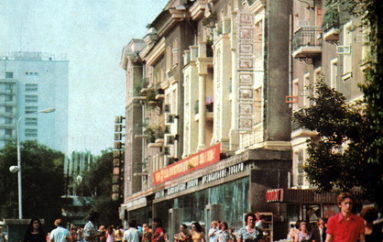 От Ильича до Константиновны