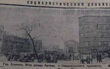 Угол Артема и Комсомольского