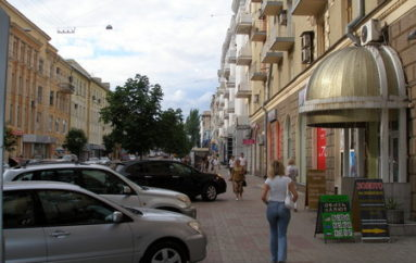 От площади до «Москвы»