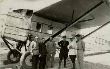 Самый первый самолет
