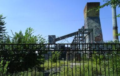 По окрестностям рутченковских заводов.Часть 3