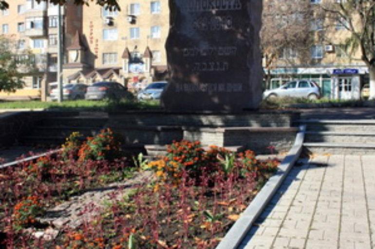 Холокост в Донецке. Как это было. Часть 1