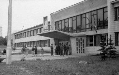 Снимал Череватенко-4. Школа №5
