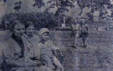 Парк Щербакова перед войной
