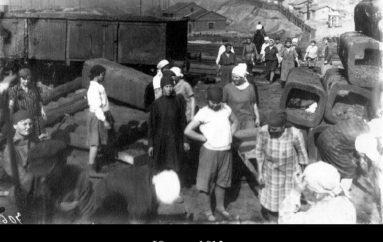 Вид 1913 года