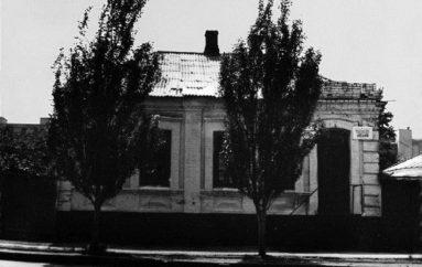 Дом Руденко