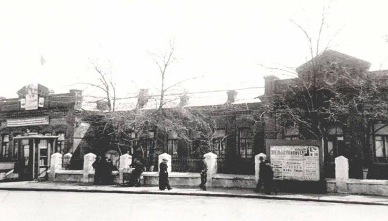 Фасад Совбольницы