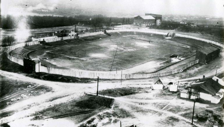 Знакомьтесь: старый стадион