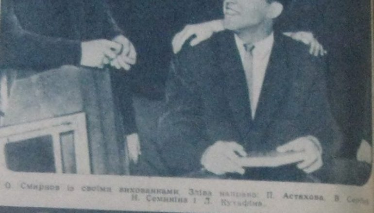 """""""Березки"""" из Сталино"""
