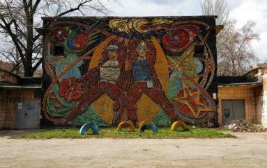 Мозаики школы №5