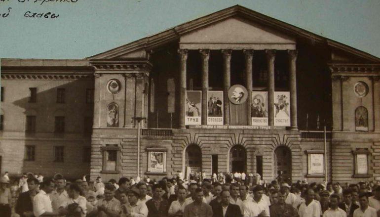 Рутченковский праздник