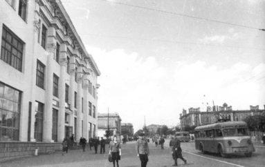 Сталино (Донецк) после оккупации