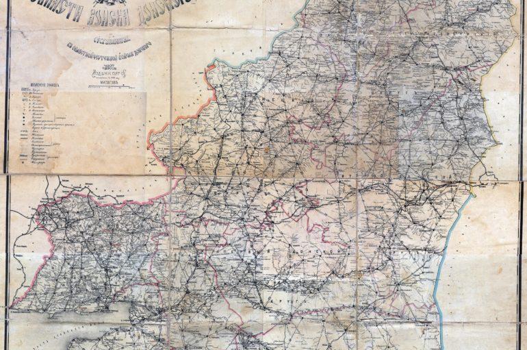 Карта Области Войска Донского
