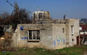 Александровская весна