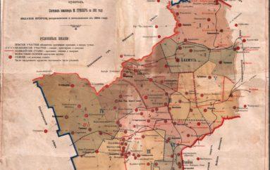 Карта Бахмутского уезда