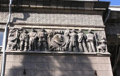 Были такие скульпторы… Гинзбург и Гевеке