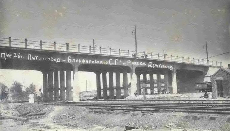 Кузнечный переезд и Бальфуровский мост