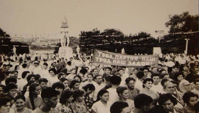 Парк Щербакова: праздники 60-х