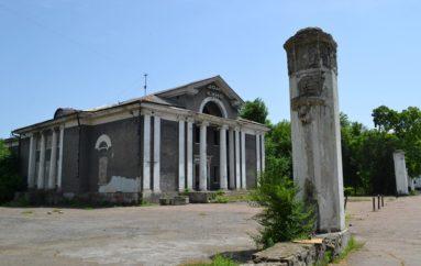 На руинах «Родины»