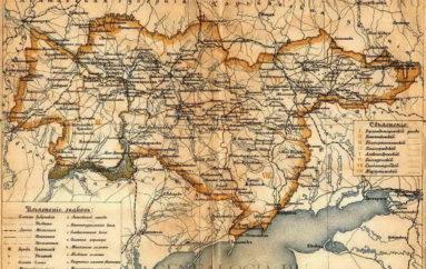 Фабрики, заводы и рудники Екатеринославской губернии