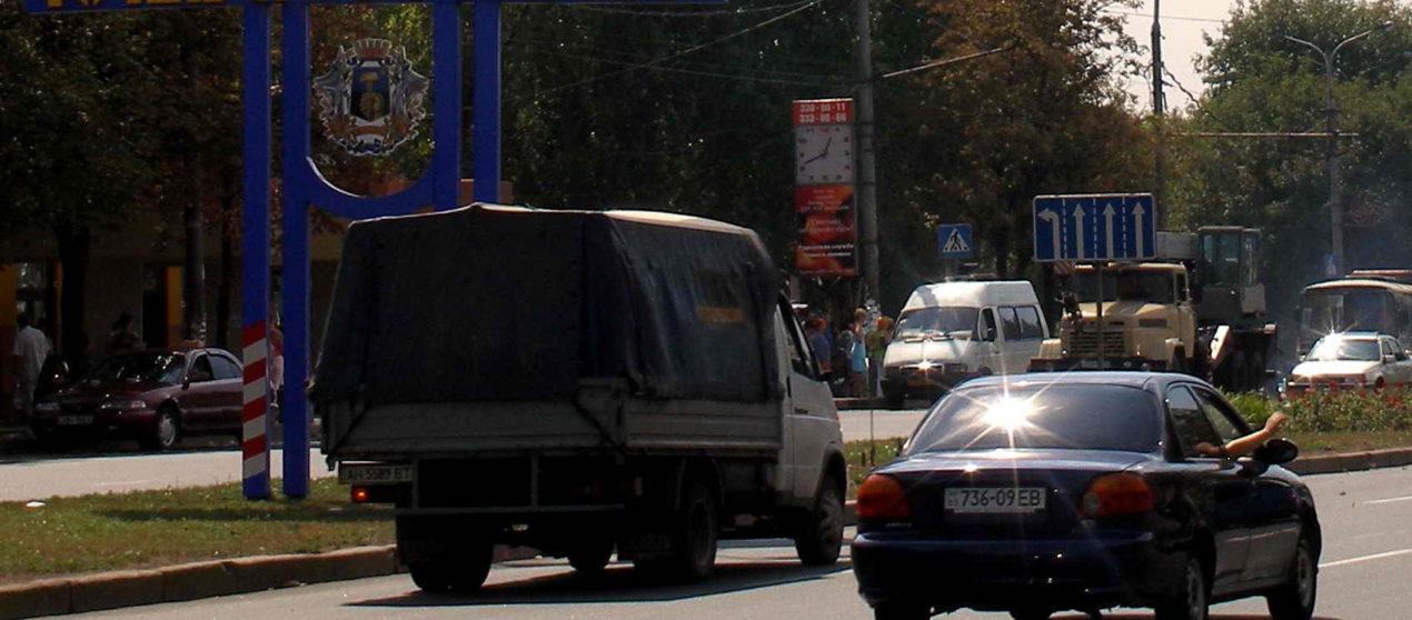 Точки Киевского