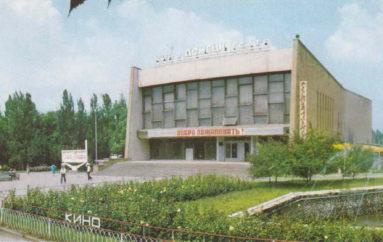 Главное кино Калиновки