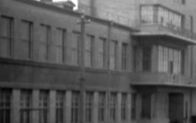 Новостройки 1929 года