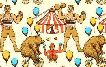 Цирк шапито: ежегодный праздник